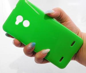 Pouzdro Jelly Case pro ZTE Blade V7 Lite Zelené