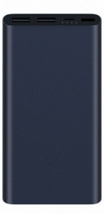 Xiaomi Mi PowerBank 2S 10000 mAh šedá