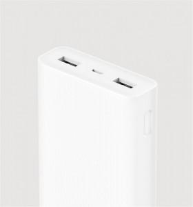 Xiaomi Mi PowerBank 2C 20000 mAh PLM06ZM bílá