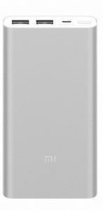 Xiaomi Mi PowerBank 2S 10000 mAh PLM09ZM stříbrná