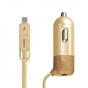 REMAX Nabíječka do auta - RCC-103 Finchy Usb + kabel ligtning micro usb 3,4 A zlatá