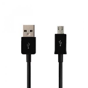 Usb kabel Micro USB 8mm prodloužený konektor Černý