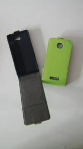 Pouzdro ForCell Slim Flip Flexi Sony Xperia E3 Zelené