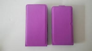 Pouzdro ForCell Slim Flip LG G2 Mini Světle fialové