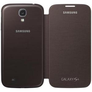 Pouzdro Samsung EF-FI950BA hnědé