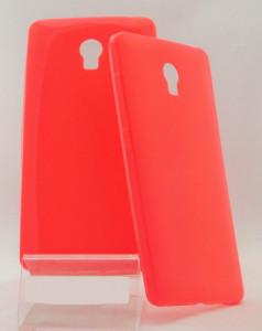 Pouzdro Jelly Case pro Lenovo Vibe P1 Růžové