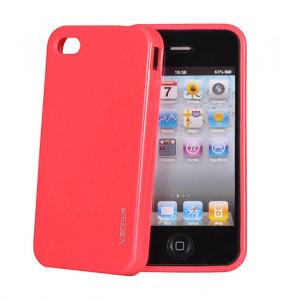 Pouzdro JELLY CASE VENNUS LG G2 Mini D620 Růžové