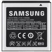 Baterie Samsung EB484659VU