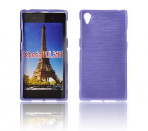 Pouzdro JELLY CASE Plum Samsung I9505 Galaxy S4 Fialové