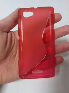 Silikonové pouzdro S-Line Case pro LG P710 Optimus L7 II červené