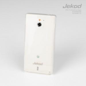 JEKOD TPU Ochranné Pouzdro White pro Sony Xperia Sola MT27i
